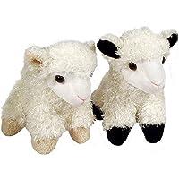 Lambland Soft Small Toy Beanie Lamb - 13cm