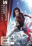 Mirror's Edge: Catalyst [PC Code - Origin] -