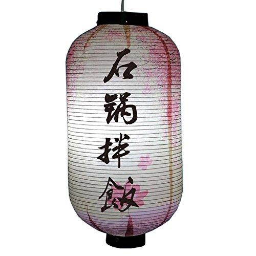 glicher hängenden Laternen-festlichen hängenden Lampenschirm für Sushi-Bar-Innenausstattung, L19 ()