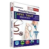 Practice Guru AIPMT Target Test Series (...