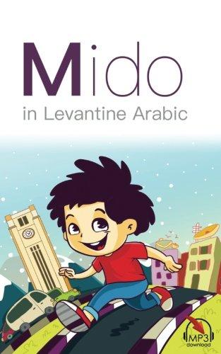 Mido: In Levantine Arabic: Volume 3 por Matthew Aldrich