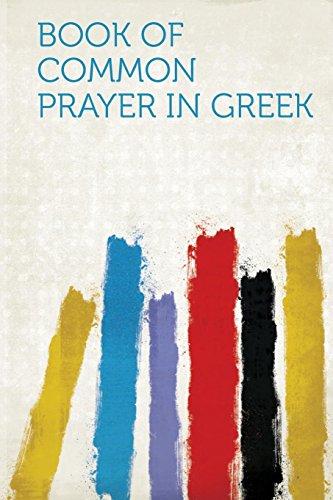 Book of Common Prayer in Greek