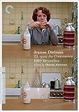 CRITERION COLL: JEANNE DIELMAN 23 QUAI DU COMMERCE - CRITERION COLL: JEANNE DIELMAN 23 QUAI DU COMMERCE (2 DVD)