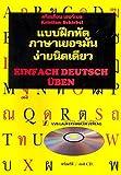 Einfach Deutsch üben - Deutschsprachbuch für Thailänder - Übungsbuch mit CD zum Lehrbuch: