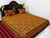 AS42 patchwork Print 1 King Size bedshee...