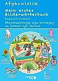 Mein erstes Bildwörterbuch Deutsch - Somali: Spielerisch Deutsch lernen
