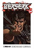 Berserk Volume 36 (Berserk (Graphic Novels)) by Miura, Kentaro (2012) Paperback