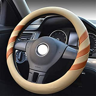 XUEYAN Fashion Steering Wheel Cover Atmungsaktiver, strapazierfähiger, schweißabsorbierender Slip für den Durchmesser 36-40CM (Farbe : B, größe : 38cm/14.96inch)