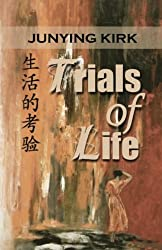 Trials of Life: Volume 2 (Journey to the West)