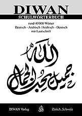 Diwan SCHULWÖRTERBUCH, rund 40000 Wörter: Deutsch - Arabisch /Arabisch – Deutsch mit Lautschrift