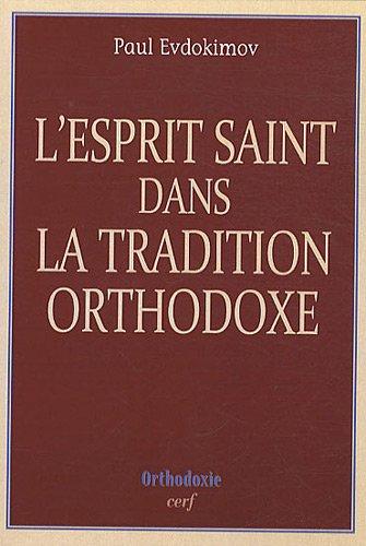 L'Esprit Saint dans la tradition orthodoxe
