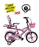 #9: Speedbird 14-T Robust Double Seat Kid Bicycle for Boy and Girl - Age Groupe 3-6 Year (Baby Pink)
