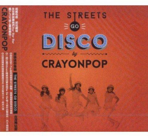 Preisvergleich Produktbild Streets Go Disco, the
