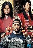 King The Clown (Sub) kostenlos online stream