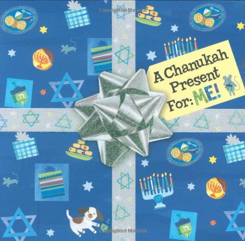 A Chanukah Present For Me| por Lily Karr