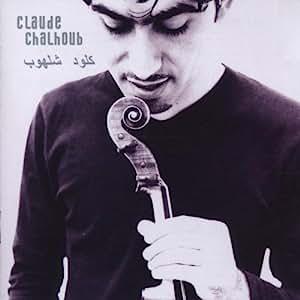 Claude Chalhoub