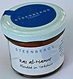 Ras Al Hanut Spice Blend Standard Jar -48g