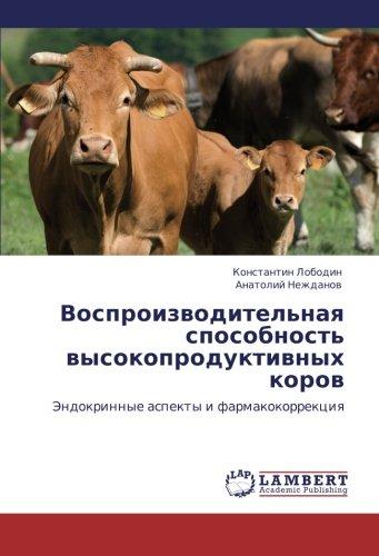 Vosproizvoditel'naya Sposobnost' Vysokoproduktivnykh Korov por Lobodin Konstantin