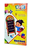 #10: Kirat 2 in 1 Black Board Cum Marker Board for Kids (Multicolor)