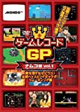 Variety Game Record Namco kostenlos online stream