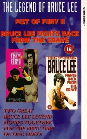 Preisvergleich Produktbild Fist Of Fury 2 / Bruce Lee Fights Back From The Grave [UK IMPORT]