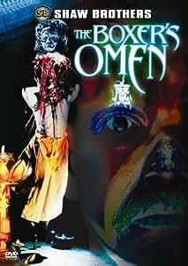 Boxer's Omen [DVD] [1983] [Region 1] [US Import] [NTSC]