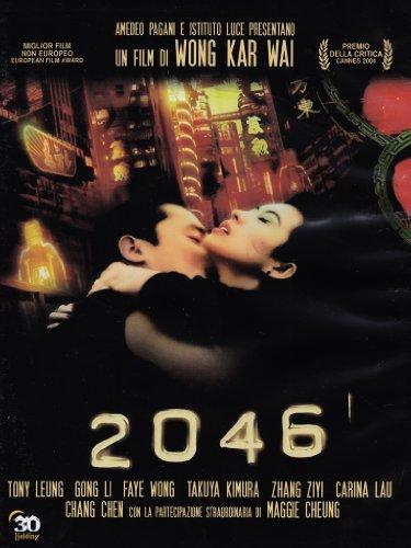 2046 [Import anglais]