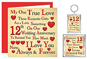 Wedding Gift 11 Years : Our 12th Wedding Anniversary Gift Set - Card, Keyring & Fridge Magnet ...