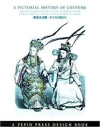 A Pictorial History of Costume =: Illustrierte Kostumgeschichte = Histoire Illustree Du Costume = Storia Illustrata del Costume = Historia Ilustrada d (Pepin Press Design Books)