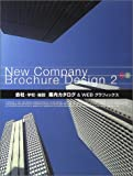 New Company Brochure Design