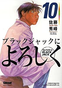 Say Hello to Black Jack Edition simple Tome 10