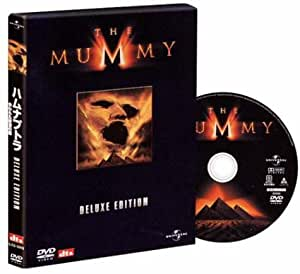 The Mummy - Deluxe Edition