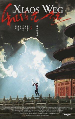 Preisvergleich Produktbild Xiaos Weg [VHS]