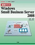 eBook Gratis da Scaricare Kiso karano Windows Small Business Server 2008 Shisutemu koI chiku kara kanri made (PDF,EPUB,MOBI) Online Italiano