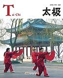 Tai Chi - Chinese Red
