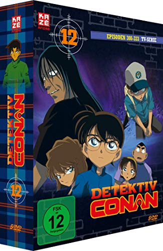 Detektiv Conan - TV-Serie - Vol.12 - [DVD]