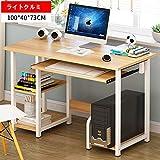 Neborn Computertisch, Schiebetastatur und Schließfach-Heimbüromöbel Computer Schreibtisch Schreibtischlampe Nussbaum + weißer Rahmen 100cm mit Tastatur (A)