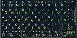 Español - Inglés NEGRO Pegatinas con letras blancas y amarillas adecuados para cualquier teclado