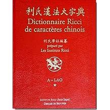 Dictionnaire Ricci des caractères chinois : Coffret 3 volumes