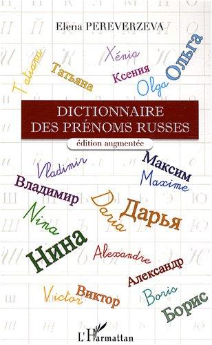Dictionnaire des prénoms russes