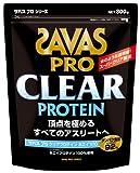 SAVAS PRO Clear Protein Whey 100 - 800g [Santé et beauté]
