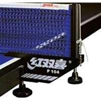 DHS P103 Table Tennis Net and Post Set