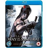 Yamada - Way Of The Samurai