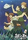 Animation - Silver Spoon (Gin No Saji) 3 [Japan DVD] ANSB-6305