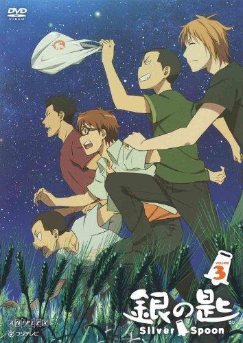 Preisvergleich Produktbild Animation - Silver Spoon (Gin No Saji) 3 [Japan DVD] ANSB-6305
