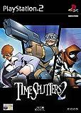 TimeSplitters 2 (PS2)