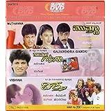 Muththanna/Gaajanoora Gandu/Vishwa