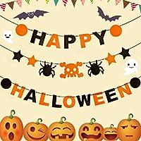 cheap4uk 5 Pcs Different Pattern Halloween Paper Garland Bat Spider Skull Pumpkin Banner Hanging Bunting Halloween Party Decoration Event Supplies