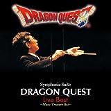 Symphonic Suite Dragon Quest Live (OST) by Various (2009-10-07)