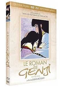 Le Roman de Genji [Combo Blu-ray + DVD]